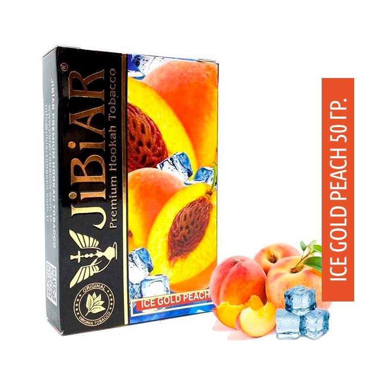 Jibiar 50g - Ice Gold Peach