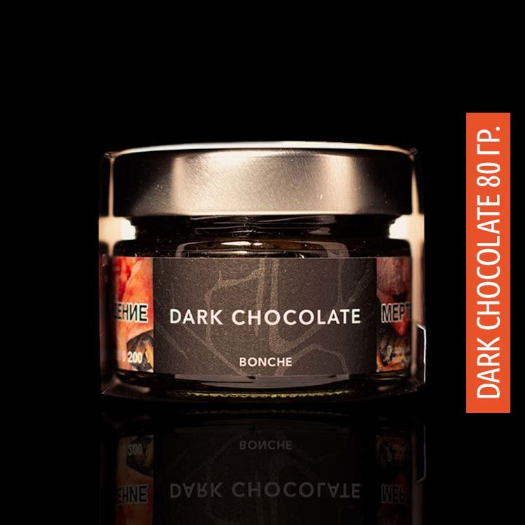 Табак Bonche 80g Dark Chocolate