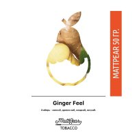 Табак Mattpear Ginger Feel 50 гр (Имбирь)