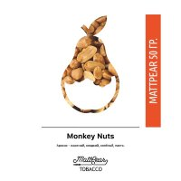 Табак Mattpear Monkey Nuts 50 гр (Орехи)