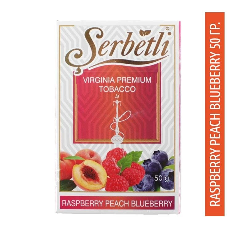 Табак Serbetli Щербетли 50 гр - Raspberry Peach Blueberry (Малина Персик Голубика)